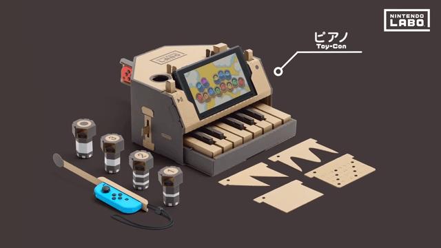 録音や作曲ができるピアノ