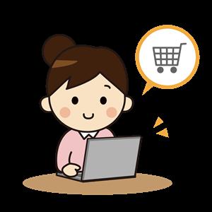 購入サイト