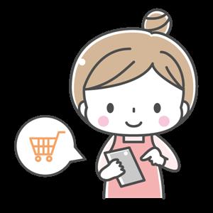 詰め替え購入サイト