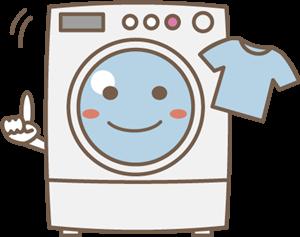 洗濯機の対処法