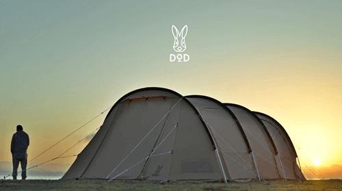 DODのキャンプ道具