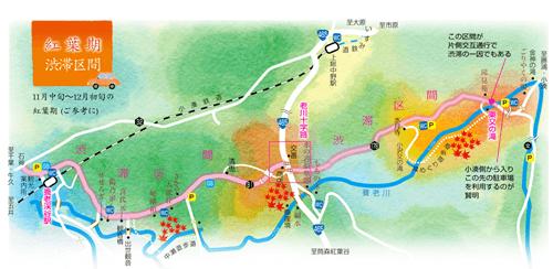 渋滞区間マップ