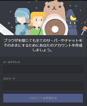 新規サーバー作成画面