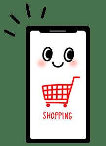 購入できるサイト