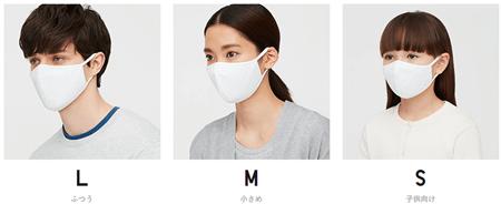 マスク装着