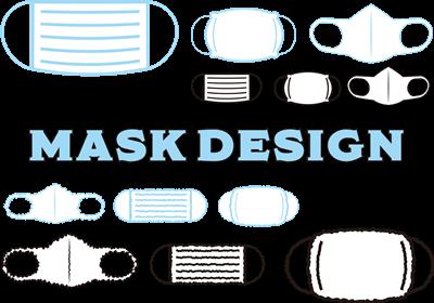 布マスクのタイプ