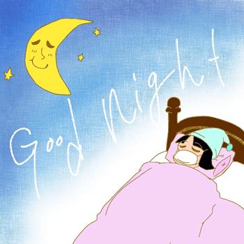 お休み用マスク