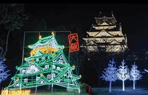 大阪城ネオン