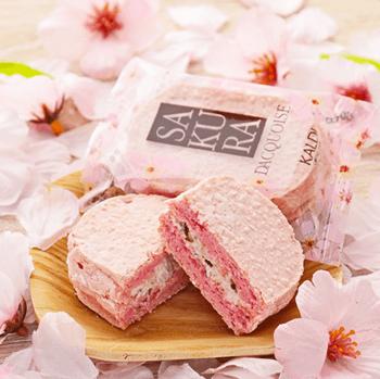 桜ダックワーズ