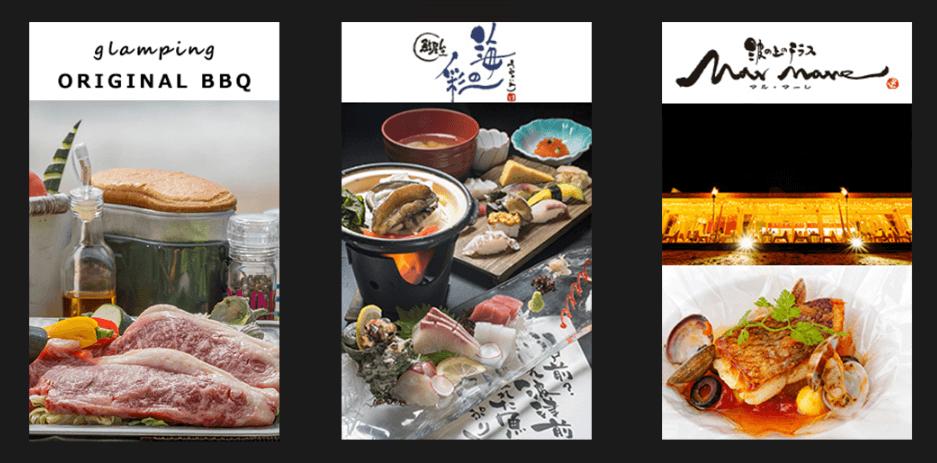 グランピング福岡~海風と波の音~ 食事