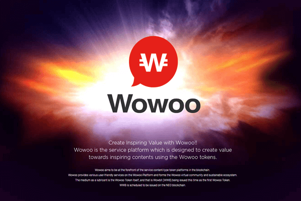 仮想通貨Wowoo