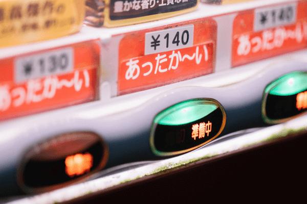 自動販売機の設置場所
