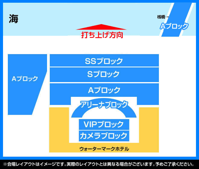 九州一花火大会 ウォーターマークホテル前会場 マップ